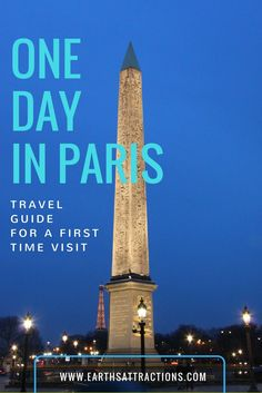 Travel Guide: 24 hours in Paris, France... What to do in one day in Paris.