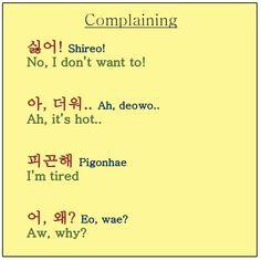 ❋learn korean - Complaining❋