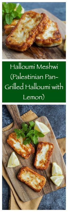 halloumi-meshwi-palestinian-pan-grilled-halloumi-with-lemon