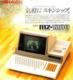 しおんパパのひみつきち: 旧世界の遺産を守れ! 「MZ-1200」 シャープ(1982)