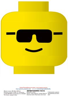 Фотобутафория в стиле Лего (Lego face photo props printable template)