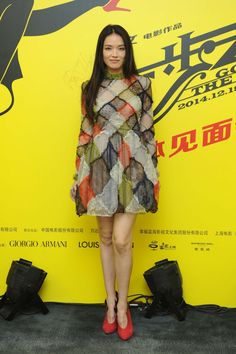 14 reasons why Shu Qi is one of Taiwan's most stylish movie stars.
