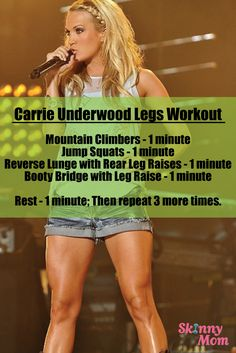 I have no idea if this is Carrie Underwood's leg workout (nor do I give a shit).  I just like the simplicity of it and the fact that you don't need anything other than your body weight to get it done.