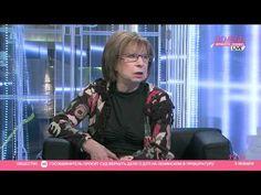 Ахеджакова: Путин не услышит -- слишком настойчив