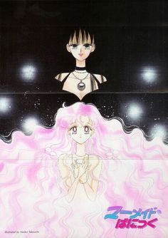 "Art from ""Mermaid Panic"" series by manga artist & ""Sailor Moon"" creator Naoko Takeuchi. Wow but this picture looks like Adult!Chibiusa with Mistress 9 from Sailor Moon 😆 Sailor Moon Fan Art, Sailor Moon Character, Sailor Chibi Moon, Sailor Neptune, Sailor Uranus, Sailor Moon Crystal, Sailor Mars, Another Anime, Manga Artist"