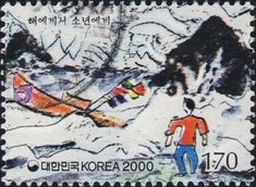 Stamp%3A%20From%20the%20Sea%20to%20a%20Child%20by%20Choe%20Nam-seon%20(Korea%2C%20South)%20(Literature)%20Mi%3AKR%202109%2CSn%3AKR%202028%20%23colnect%20%23collection%20%23stamps