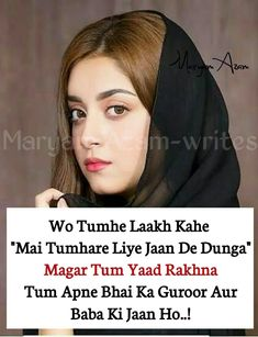 Girl Attitude, Attitude Quotes, Assuming Quotes, Quiet Quotes, True Facts, Reality Quotes, In My Feelings, Urdu Poetry, Islamic Quotes