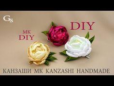 DIY: Заколка Канзаши. МК. Цветы Пионы / Hairpin Kanzashi. MK. Flowers Peonies - YouTube