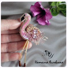 Розовый фламинго... — Бисерный Дайджест