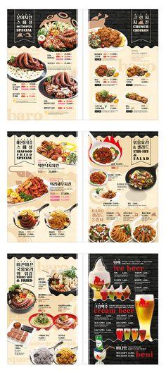 바로화덕치킨 메뉴판디자인, 화덕에구운치킨, 맛있는 문어치킨, 프랜차이즈 메뉴판 디자인, 고급 메뉴판 디자인 : 네이버 블로그