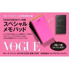 VOGUE JAPAN 12月號2014附COACH便條紙座-金石堂網路書店