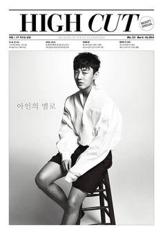 High Cut Magazine Vol.121 March 2014 Cover: Yoo Ah In