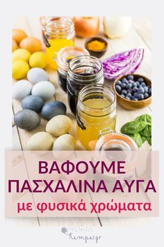 Cantaloupe, Eggs, Fruit, Breakfast, Food, Morning Coffee, Essen, Egg, Meals