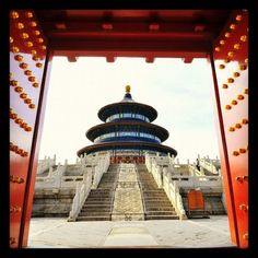 The Temple of Heaven in Beijing    Yeah, I'll take a look at that.