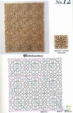 Вязание крючком без отрыва нити. Схемы узоров 16