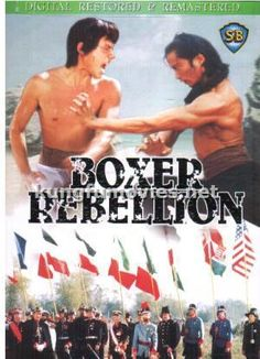BOXER REBELLION (Download)