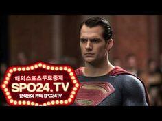 해외스포츠중계#해외스포츠중계SPO24 TV#해외스포츠중계사이트2