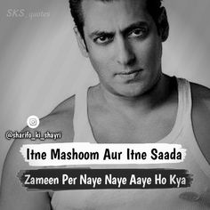 Salman Khan Quotes, 2am Thoughts, Fake Photo, King Of Hearts, Big Big, Famous Quotes, Helping Others, Wallpaper Backgrounds, Devil