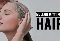 Amazing Benefits of Multani Mitti for Hair Neem Oil For Hair, Hair Oil, Home Remedies For Rashes, Health Benefits Of Cherries, Health And Fitness Magazine, Oily Scalp, Lower Blood Sugar, Muscle Recovery, Improve Blood Circulation
