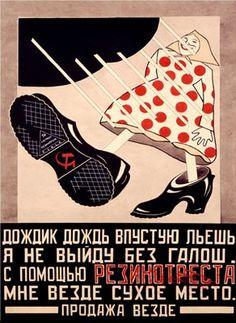 Aleksandr Rodchenko, Rubber boots from Rezinotrest, 1924