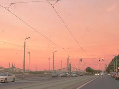 sunset in budapest (picture taken and edited by me) Peach Aesthetic, Aesthetic Photo, Aesthetic Pictures, Aesthetic Vintage, Photography Aesthetic, Just Peachy, Akira, Aang, Scenery