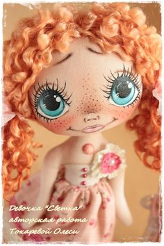 Doll Face Paint, Sewing Dolls, Baby Art, Soft Dolls, Big Eyes, Doll Clothes, Halloween Costumes, Crochet Hats, Creative