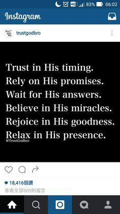 Trust, rely, wait, believe, rejoice, relax