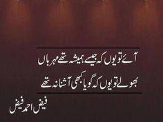 ~~ is part of Urdu funny poetry - Nice Poetry, Love Romantic Poetry, Soul Poetry, Poetry Feelings, My Poetry, Urdu Funny Poetry, Best Urdu Poetry Images, Love Poetry Urdu, Urdu Quotes