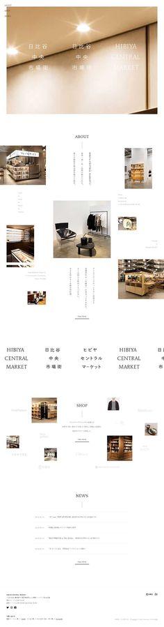HIBIYA CENTRAL MARKET様の「HIBIYA CENTRAL MARKET」のランディングページ(LP)シンプル系|企業・会社・お店 #LP #ランディングページ #ランペ #HIBIYA CENTRAL MARKET