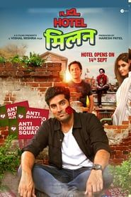 Hotel Milan Hindi Movies Tamil Movies Online Watch Bollywood Movies Online