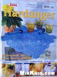 Special Lena Hardanger №1052 2008