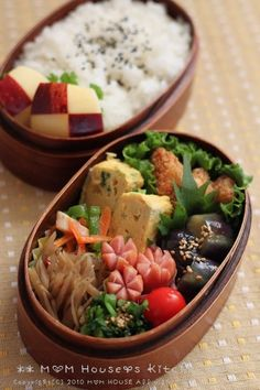Asian Recipes, Real Food Recipes, Yummy Food, Healthy Recipes, Ethnic Recipes, Japanese Lunch Box, Japanese Food, Bento Box Lunch, I Love Food