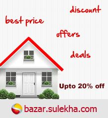 Want to know more about properties? then check with sulekha properties