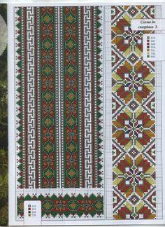 Gallery.ru / Фото #1 - Українська вишивка 20 - WhiteAngel