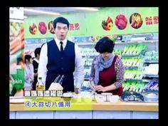 [KUSO]全聯先生吃苦瓜-曹媽媽終於在第10步驟受不了了