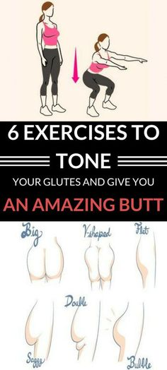 6 EXERCISES TO TONE YOUR GLUTES AND GIVE YOU AN AMAZING BUTT