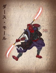 Darth Maul Japanese version by pahko.deviantart.com on @DeviantArt