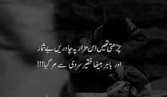 . Urdu Quotes, Poetry Quotes, Urdu Poetry, Islamic Quotes, Quotations, Best Quotes, Qoutes, Excellence Quotes, Touching Words
