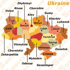 Regional Map of Ukraine. Ukraine is a country in Eastern Europe, bordered by Russia to the east and northeast, Belarus to the northwest, Poland and Slovakia to the west, Hungary, Romania, and Moldova to the southwest, and the Black Sea and Sea of Azov to the south and southeast, respectively. (V)