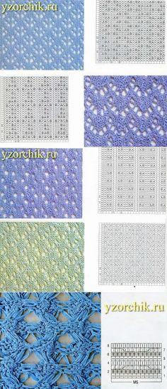 바늘비우기무늬 : 네이버 블로그 Knitting Stiches, Knitting Charts, Lace Knitting, Knitting Patterns, Crochet Patterns, Knit Stitches For Beginners, Basic Crochet Stitches, Lace Patterns, Stitch Patterns