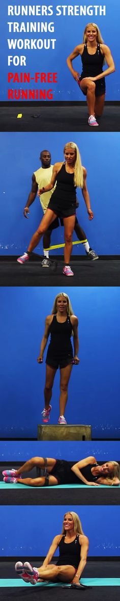Runner's strength training workout for pain-free running.   You've got to do more than just run and eat right to be a quality runner. We lead you through a specific workout which targets your glutes, glute medius, quads, hip flexors, abductors and more. This workout will not only make your stronger, more powerful and faster ... it will help prevent and reduce pain from typical runner injuries! #running #runningtips #runningadvice #runninginjuryprevention #strengthtraining