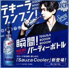 Japan Design, Ad Design, Layout Design, Webpage Layout, Ad Layout, Life Video, Typographic Design, Create Website, Web Banner