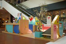 Waku Waku Station « TORAFU ARCHITECTS トラフ建築設計事務所