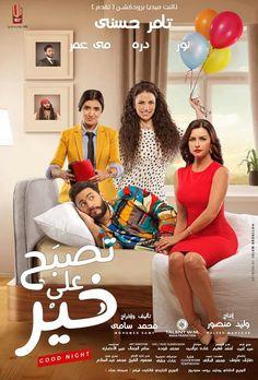 Poster  Tamer Hosny..Nour Dorra..Mai Omar EGYPT #cinema