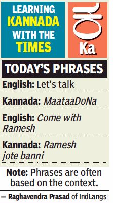 #LearnKannada with IndLangs in Times of India Today's post 1. Let us talk 2. Come with Ramesh #KannadaLanguage