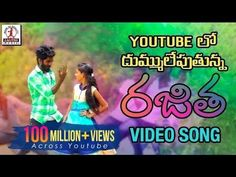 Listen and enjoy Rajitha Telugu DJ Song by Hanmanth Yadav Gotla on our channel. For more Super Hit Dj Folk Songs stay tuned to Lalitha Audios And Videos. Best Dj Songs, Dj Songs List, Dj Mix Songs, Love Songs Playlist, Old Song Download, Audio Songs Free Download, Beatles Songs, Movie Songs, Dj Remix Music
