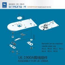 Online Shop 0302 DY synchronization sewing machine spare parts accessories feed bar ASM Sewing Tools, Sewing Crafts, Spare Parts, Bar, Shop, Accessories, Store, Jewelry Accessories