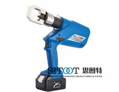 SHL-24 Battery Hydraulic Screw Cutter-Hydraulic Tools Suppliers China,hydraulic crimping tools,Ratchet Cable Cutter,hydraulic gear puller,steel cutter,cable cutter,punch machine,hole digger-SITUTE(SITOOT)TOOLS