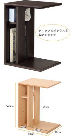 縦・横どちらでも置ける天然木サイドテーブル(エンダ 4032 ) | ニトリ公式通販 家具・インテリア・生活雑貨通販のニトリネット