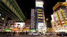 Tokyo city time lapse. This clip was shot in a period of about 3 weeks in February 2012, and entirely with a Canon 5D mk2. Video may be licensed from: http://www.pond5.com/artist/h...